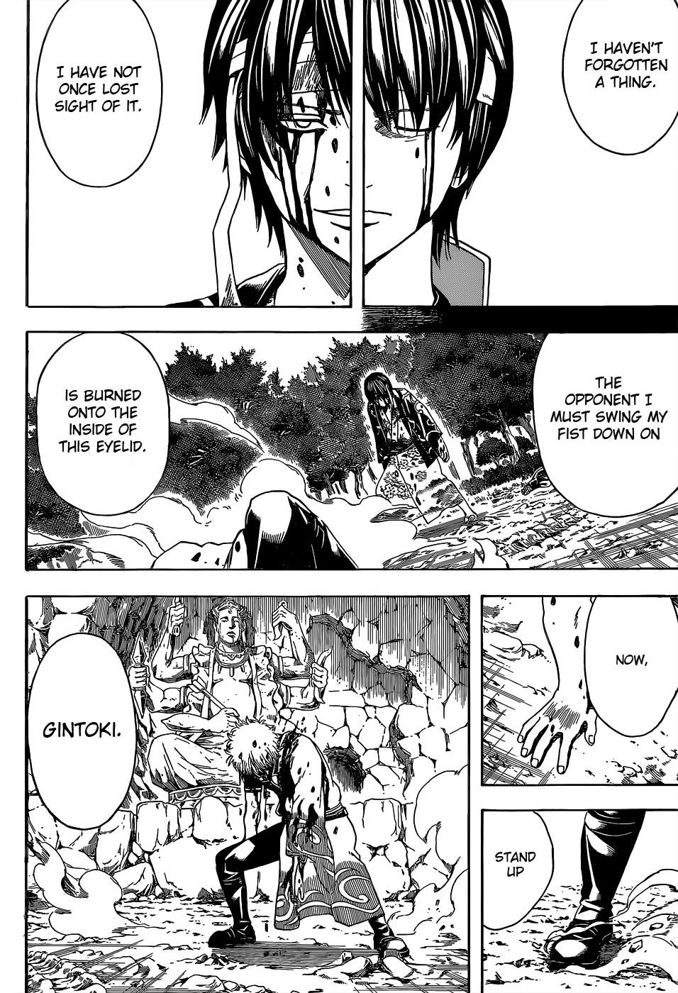 Gintama Chapter, 519 image 008