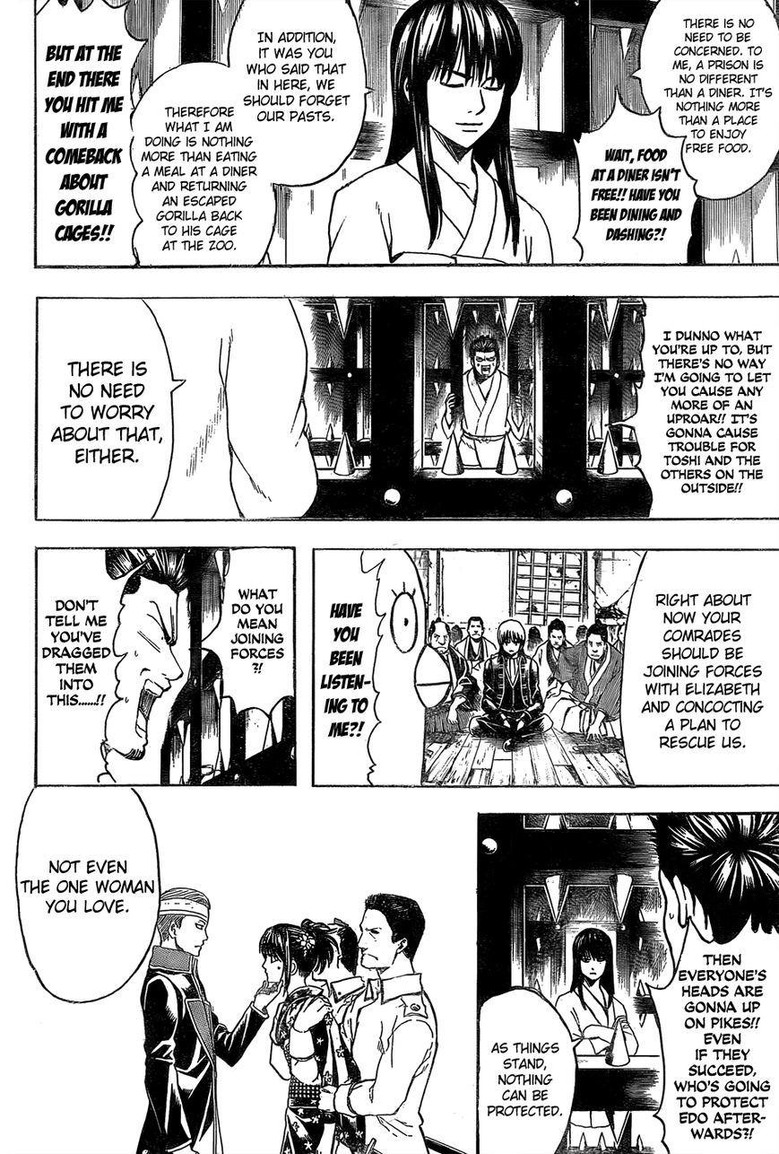 Gintama Chapter, 529 image 008