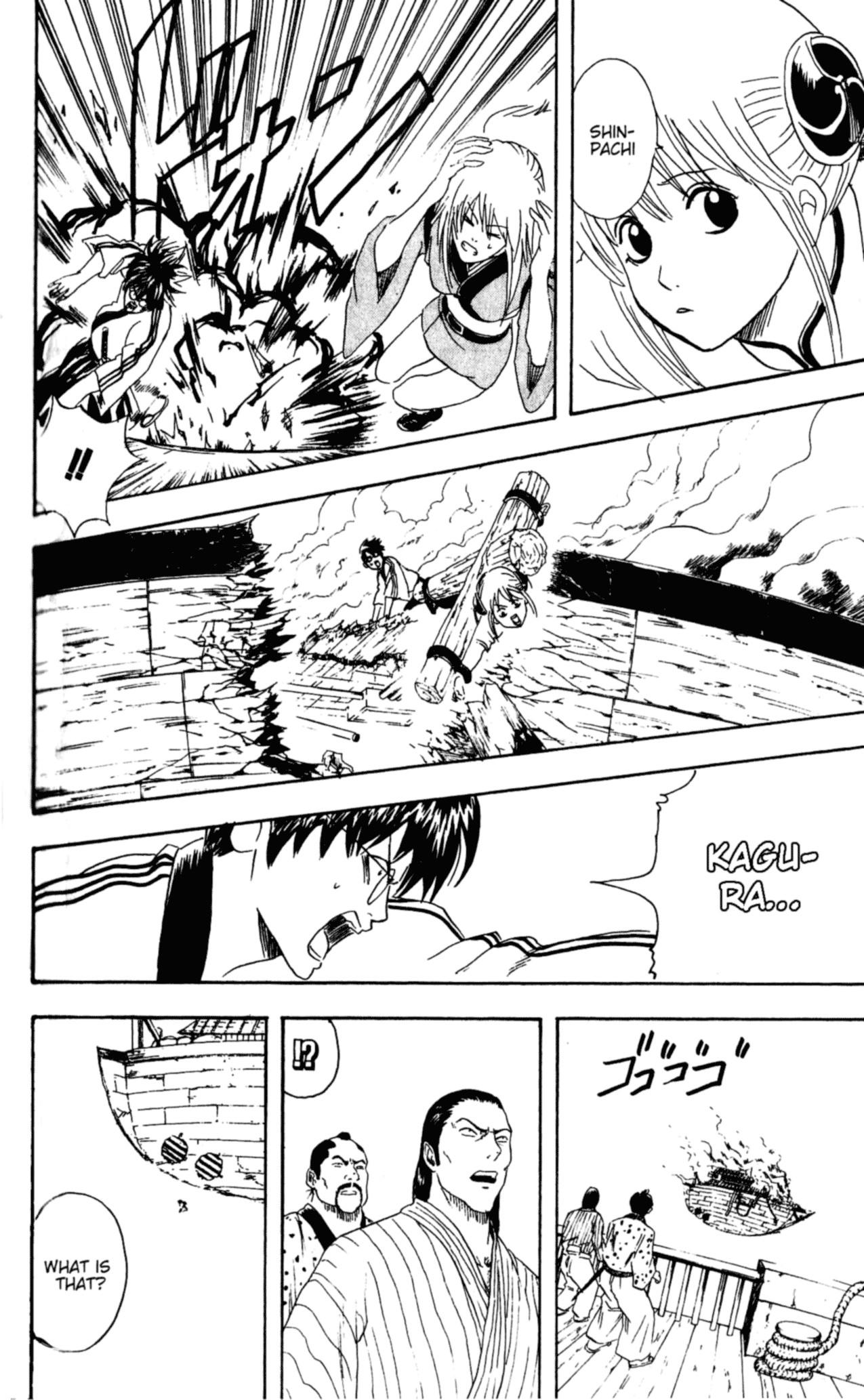 Gintama Chapter, 93 image 013
