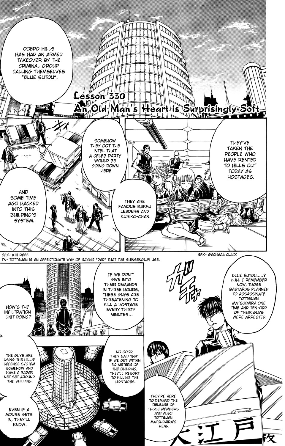 Gintama Chapter, 330 image 001