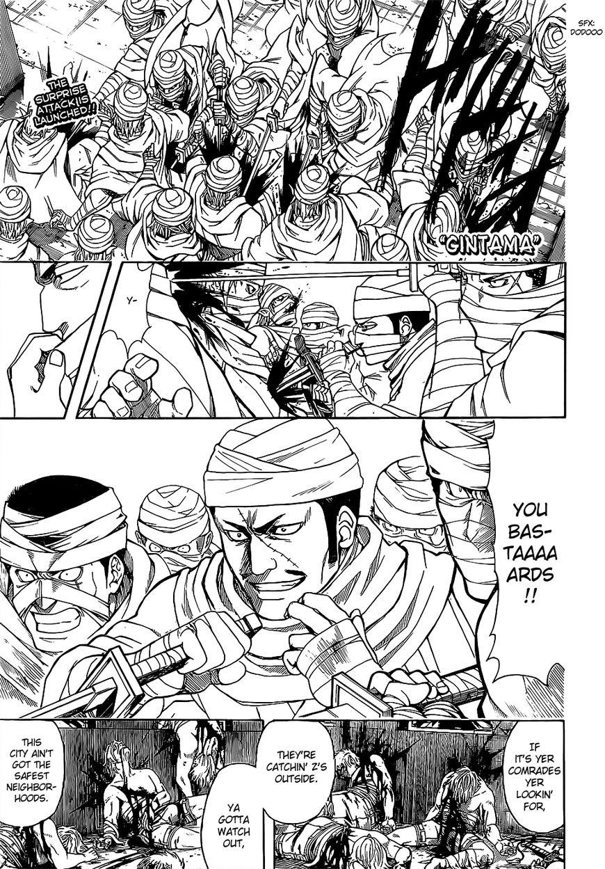 Gintama Chapter, 624 image 001
