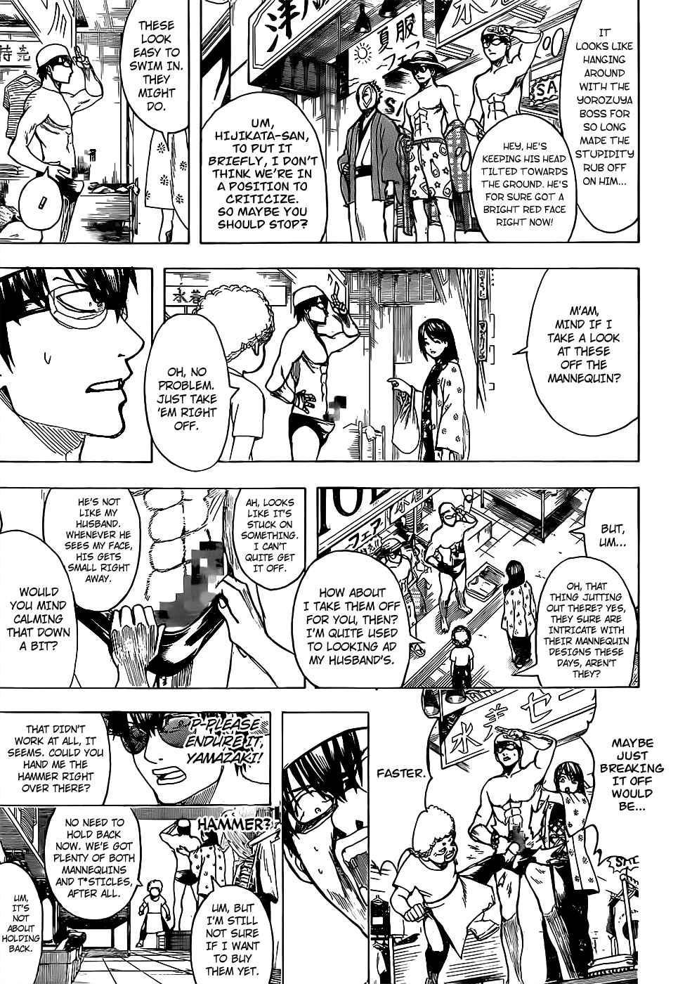 Gintama Chapter, 684 image 005