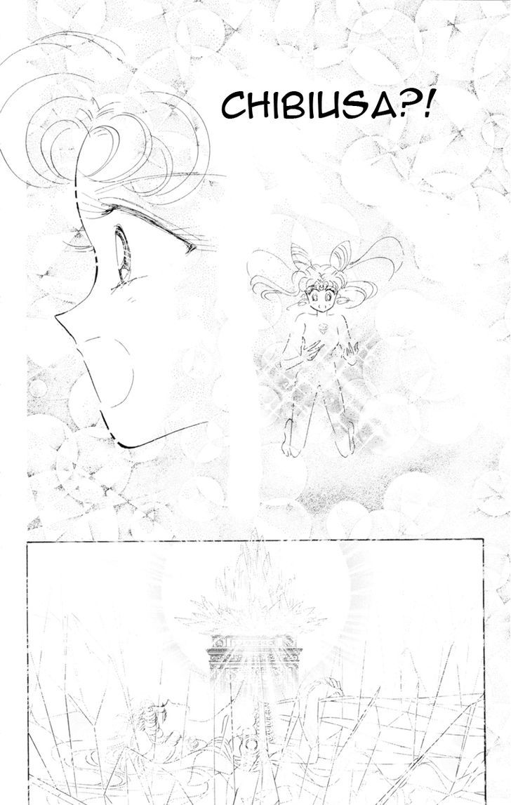 Sailor Moon, Cahpter 25 image 031