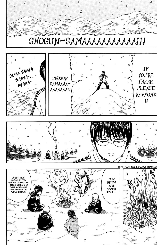 Gintama Chapter, 345 image 004