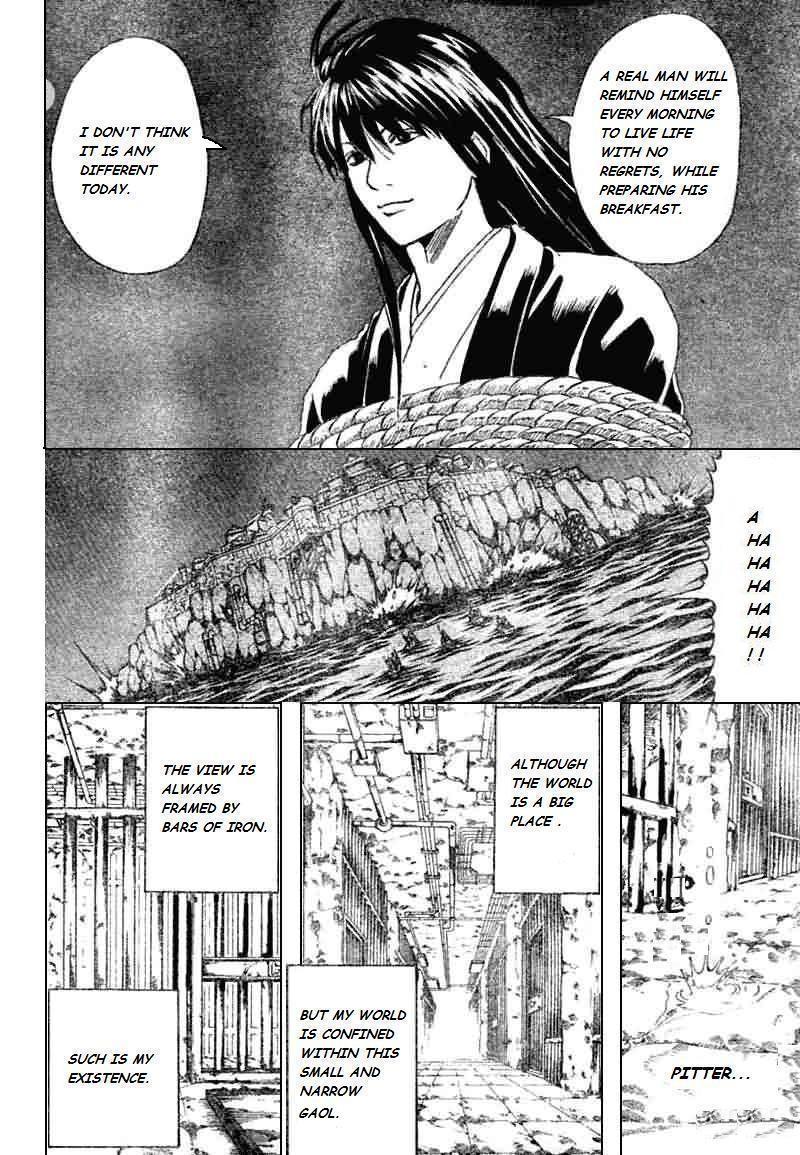 Gintama Chapter, 193 image 002