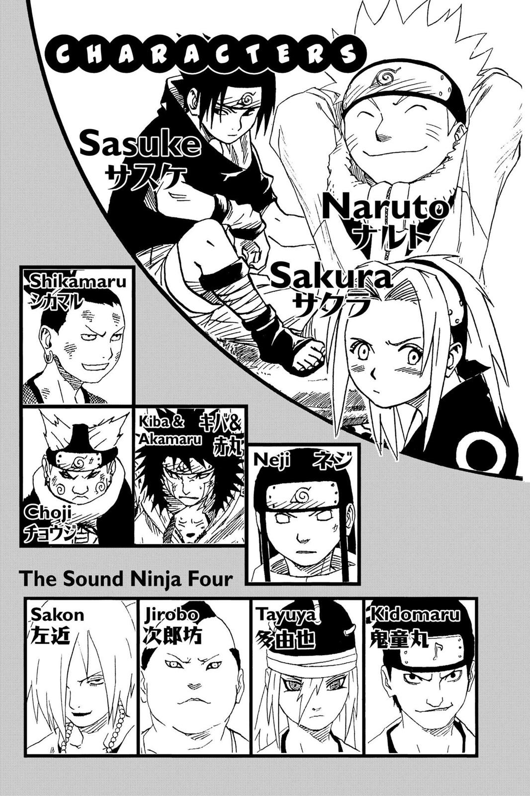 Naruto, Chapter 181 image 005