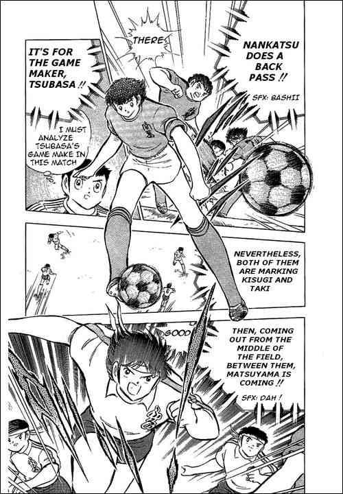 Captain Tsubasa, Chapter 71 image 013
