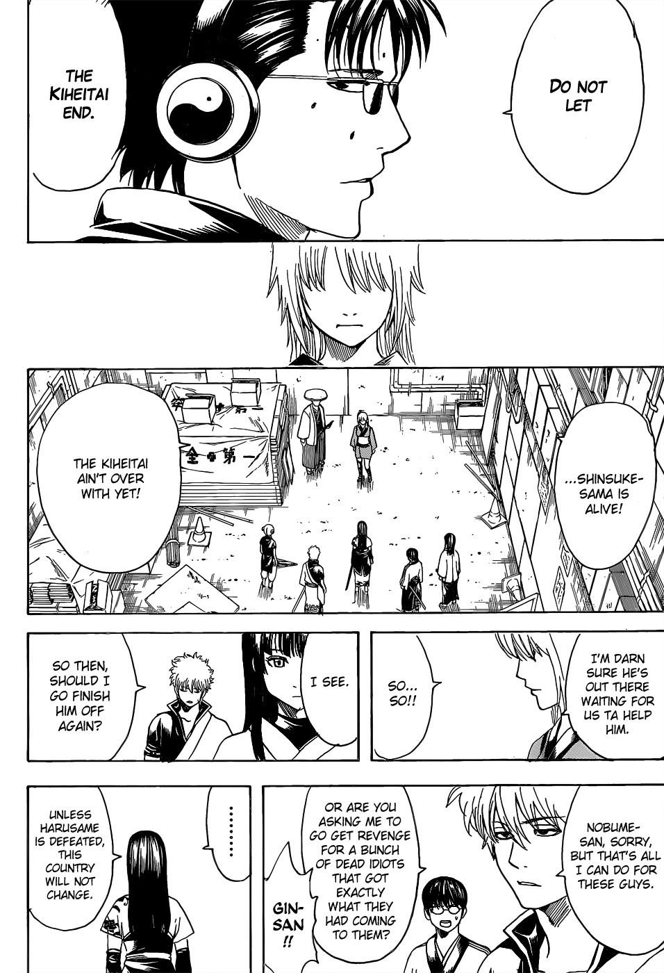 Gintama Chapter, 553 image 016
