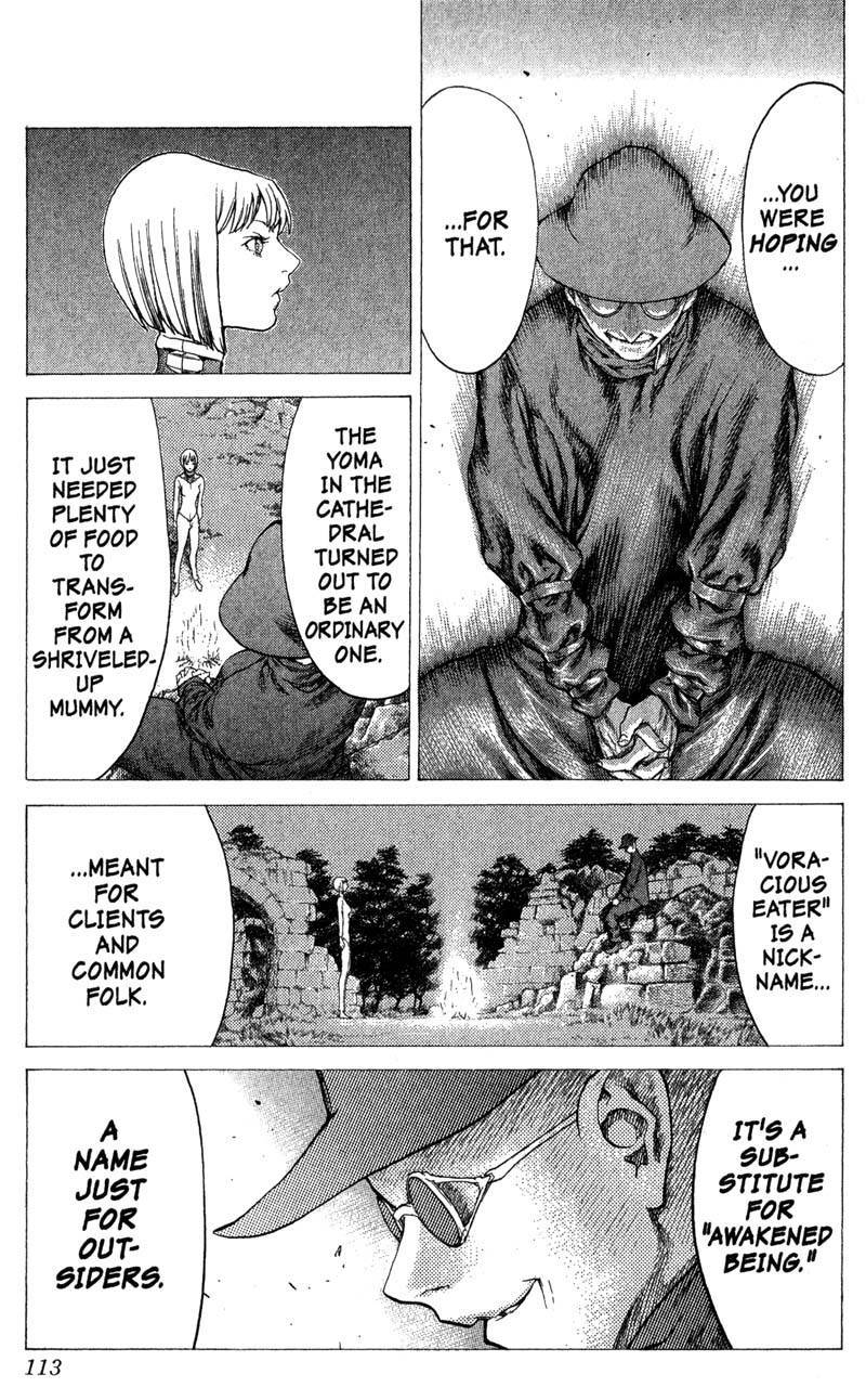 Claymore, Chapter 25 image 011