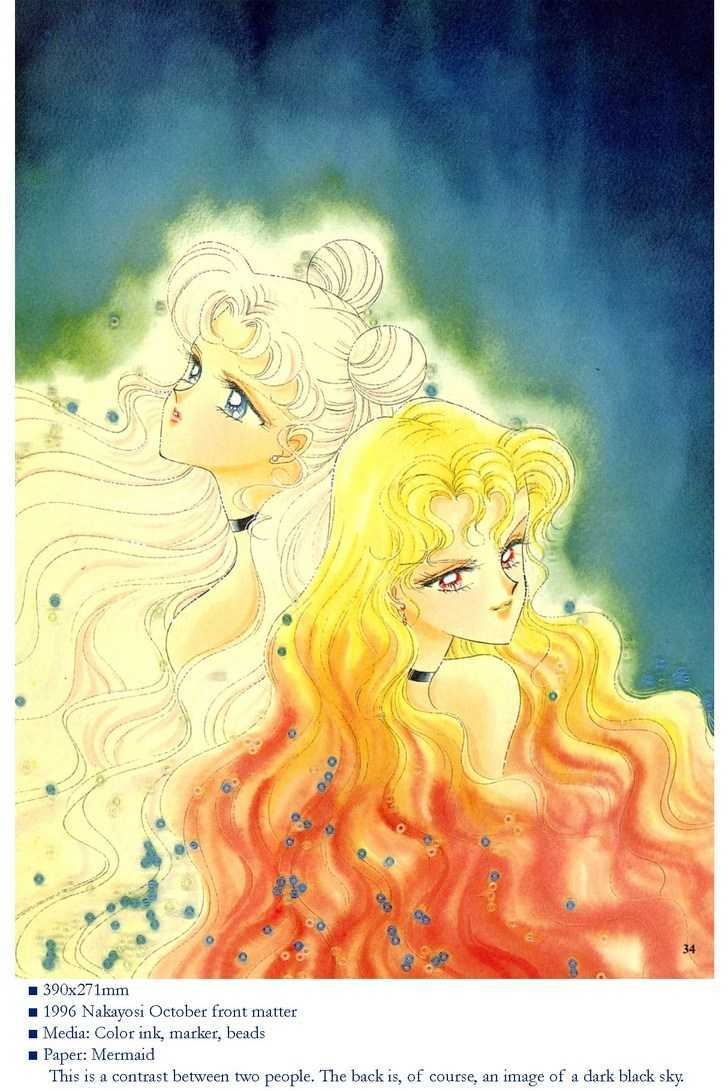 Sailor Moon, Cahpter 5 image 028