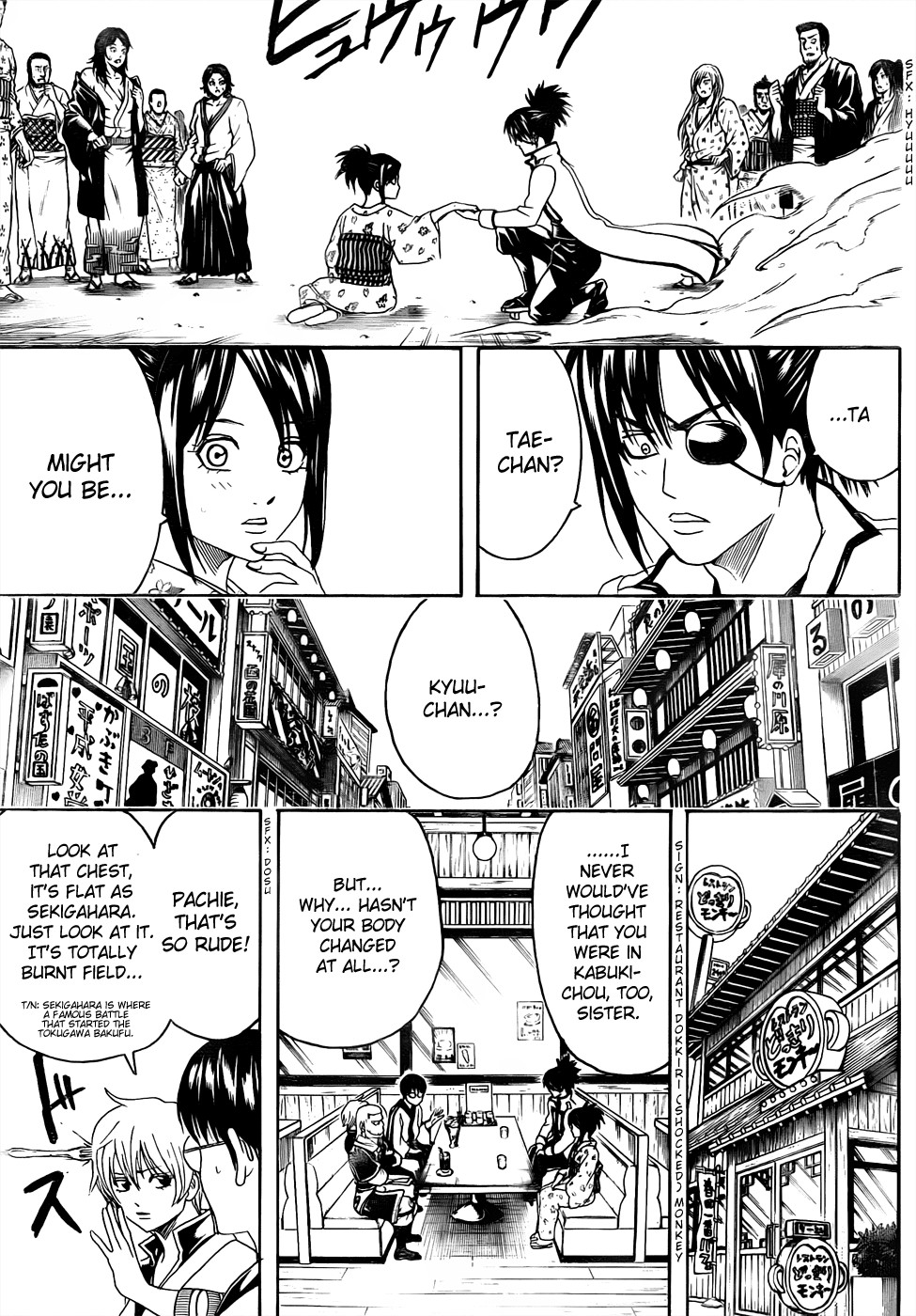 Gintama Chapter, 438 image 009
