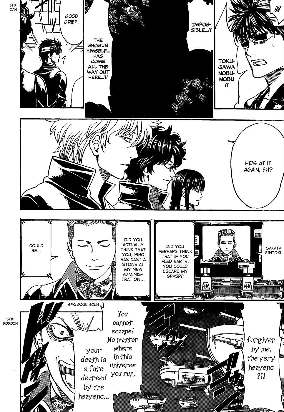 Gintama Chapter, 557 image 014