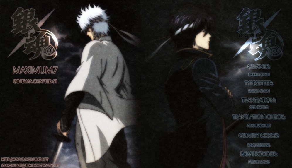 Gintama Chapter, 61 image 001