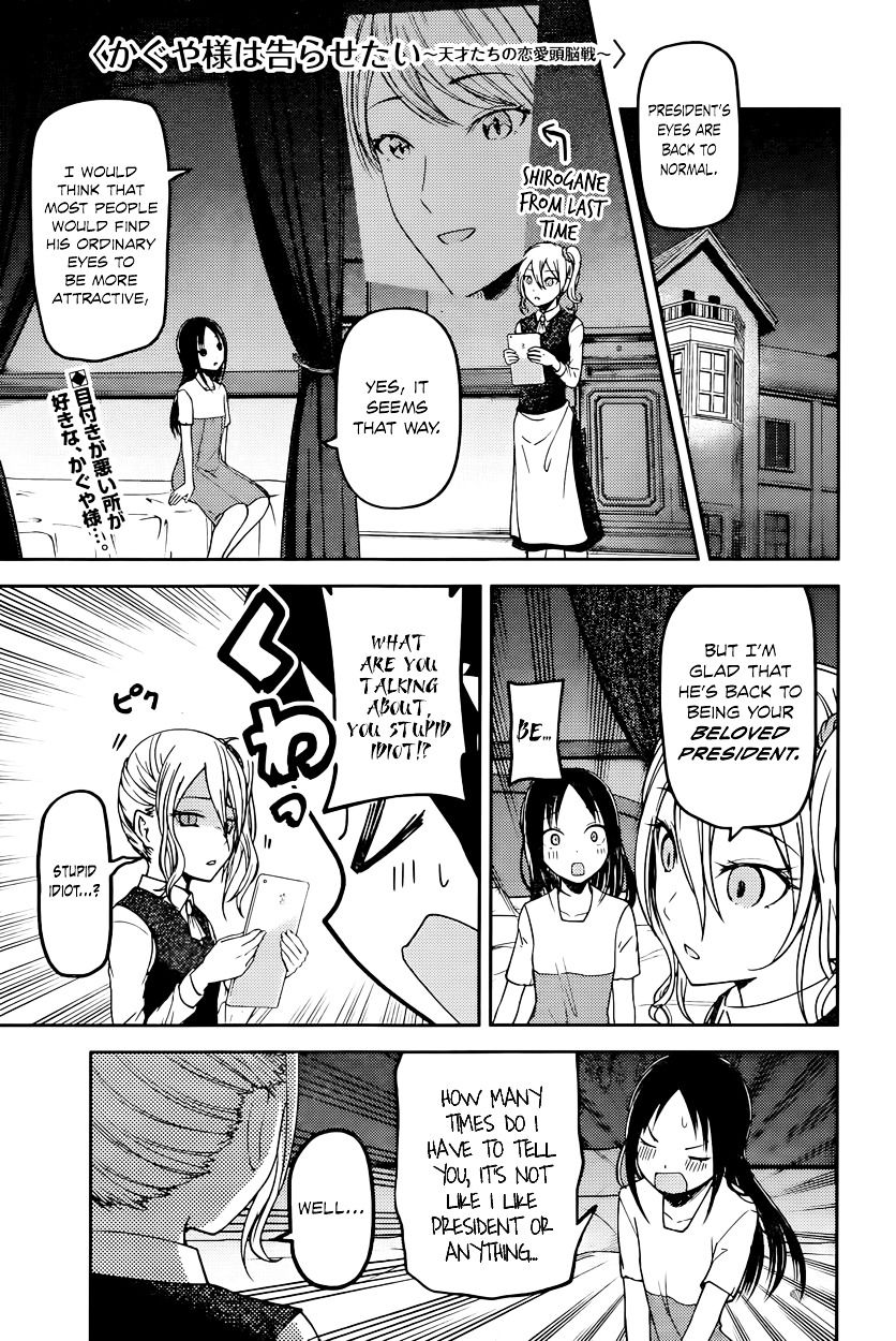 chapter 64.5 image 001