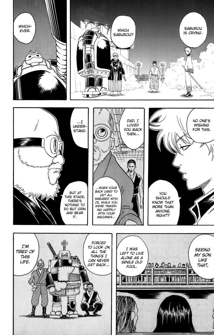 Gintama Chapter, 31 image 013