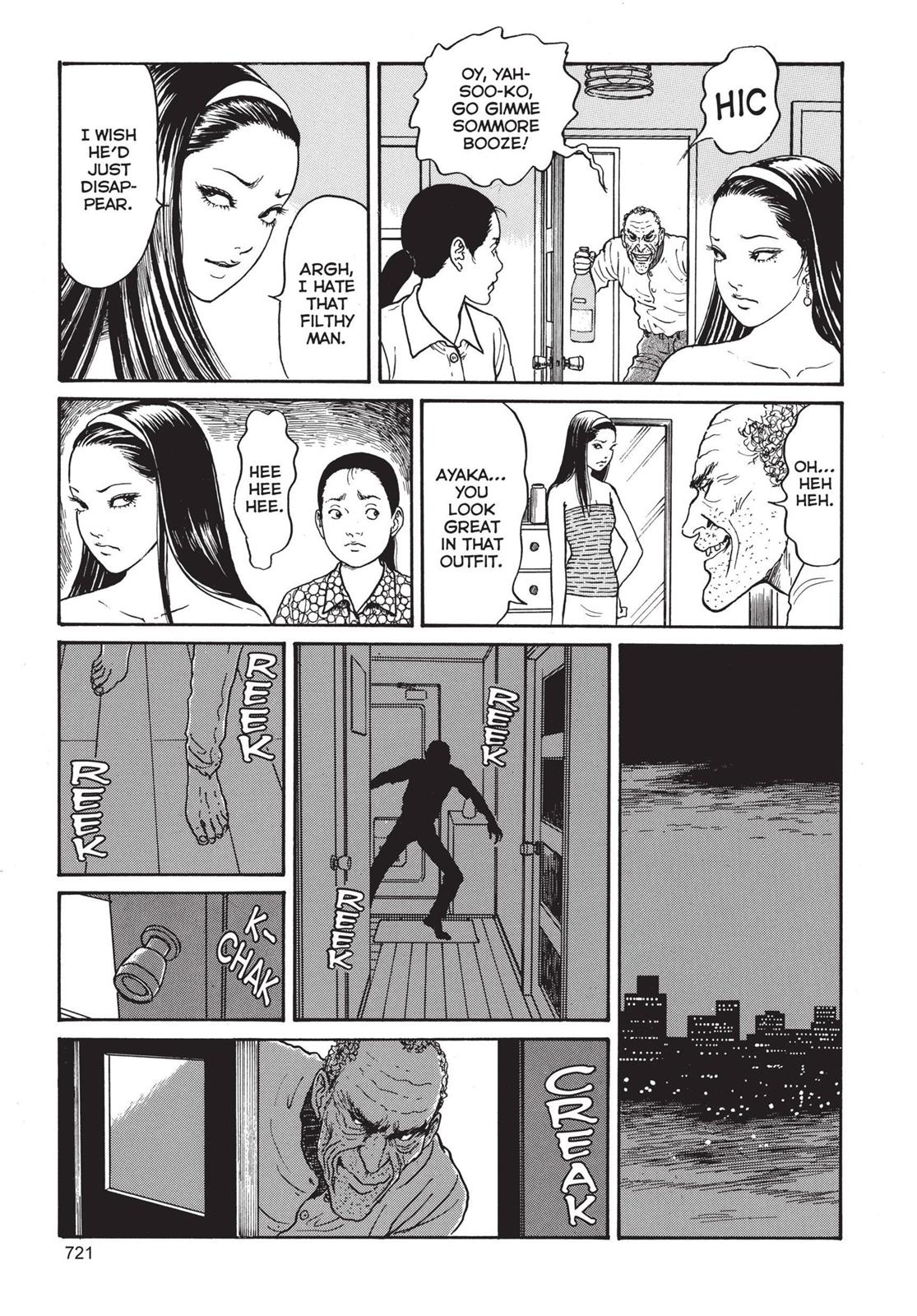 Tomie, Chapter 20 image 011