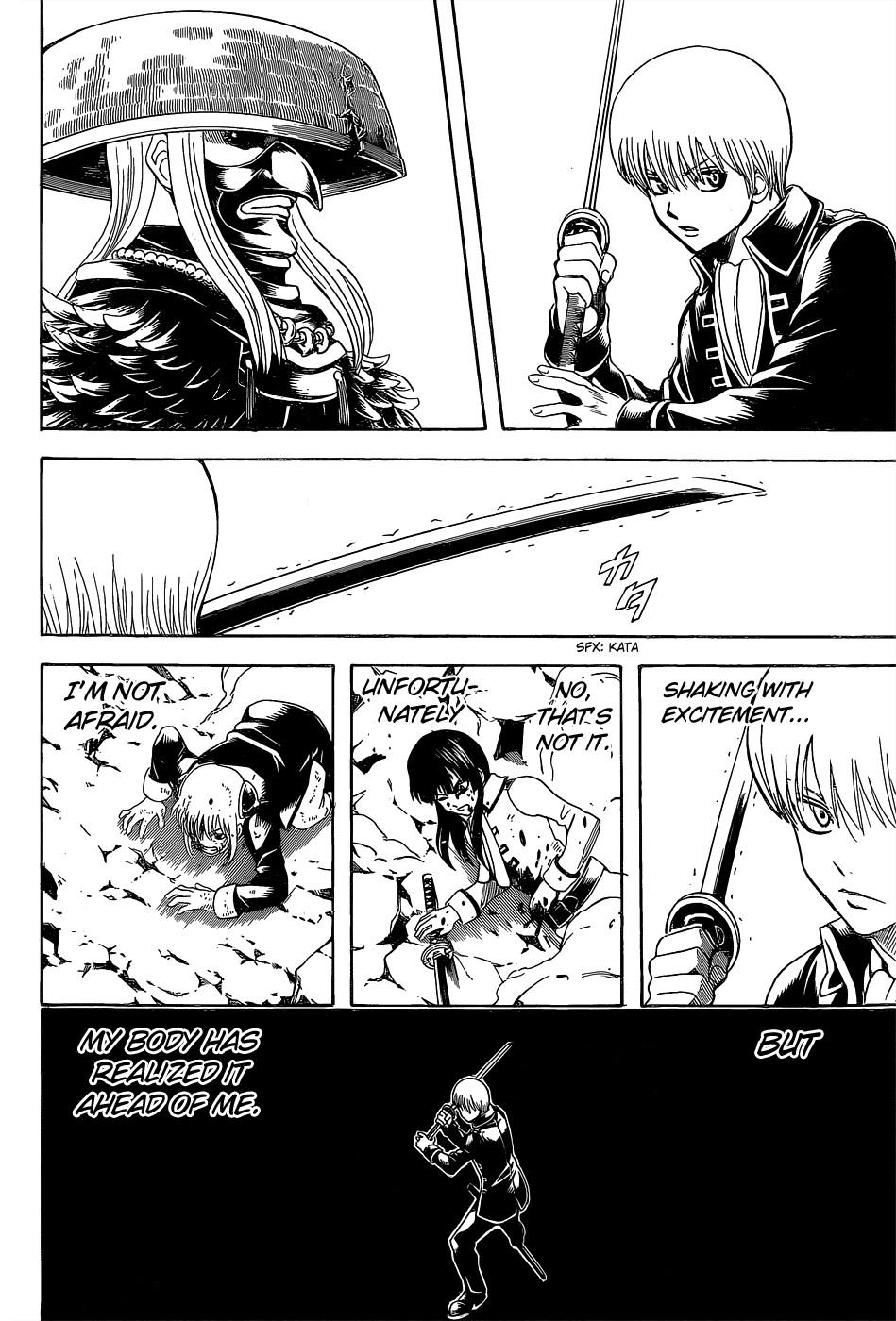 Gintama Chapter, 542 image 016