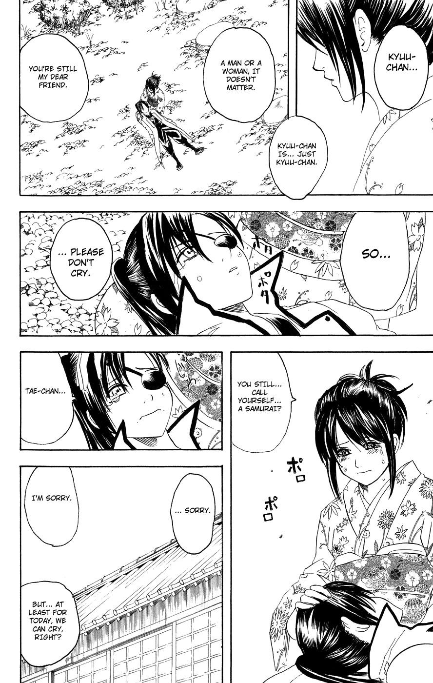 Gintama Chapter, 123 image 005