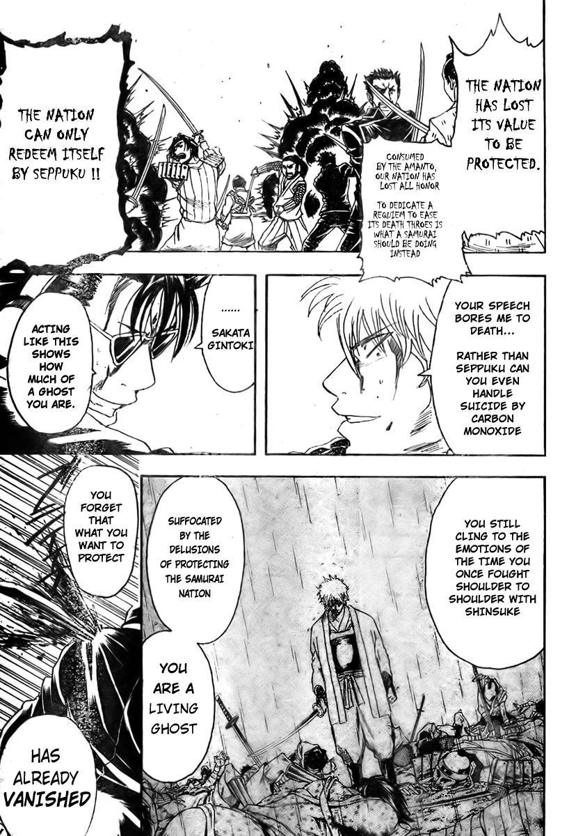 Gintama Chapter, 167 image 003