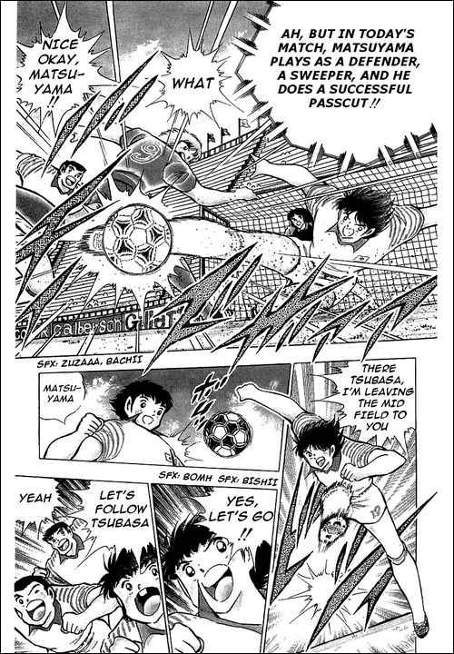 Captain Tsubasa, Chapter 89 image 057