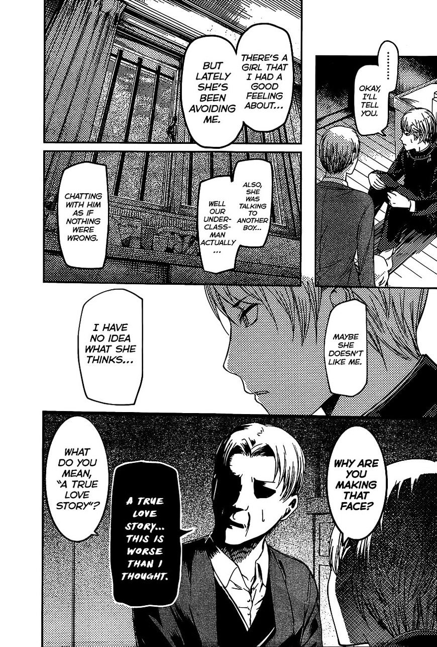 chapter 83 image 015