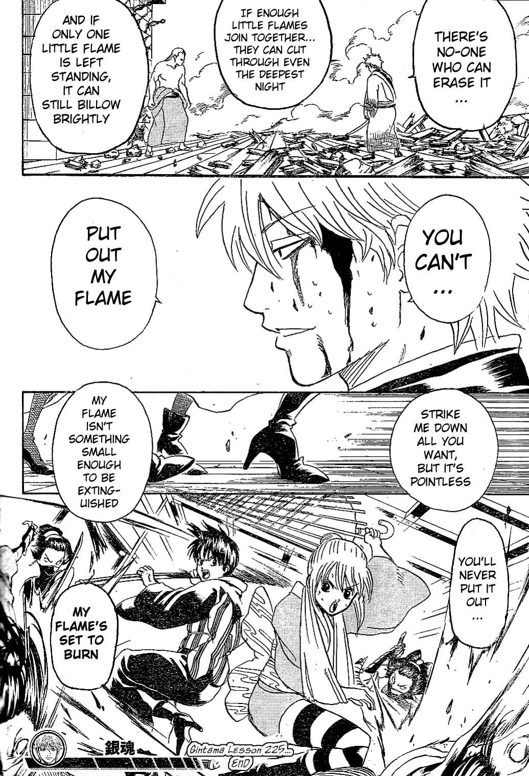 Gintama Chapter, 225 image 018