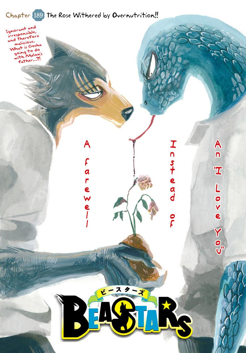 Beastars Manga, Chapter 189 image 001