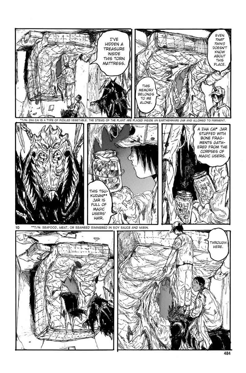 Dorohedoro, Chapter 141 image 011