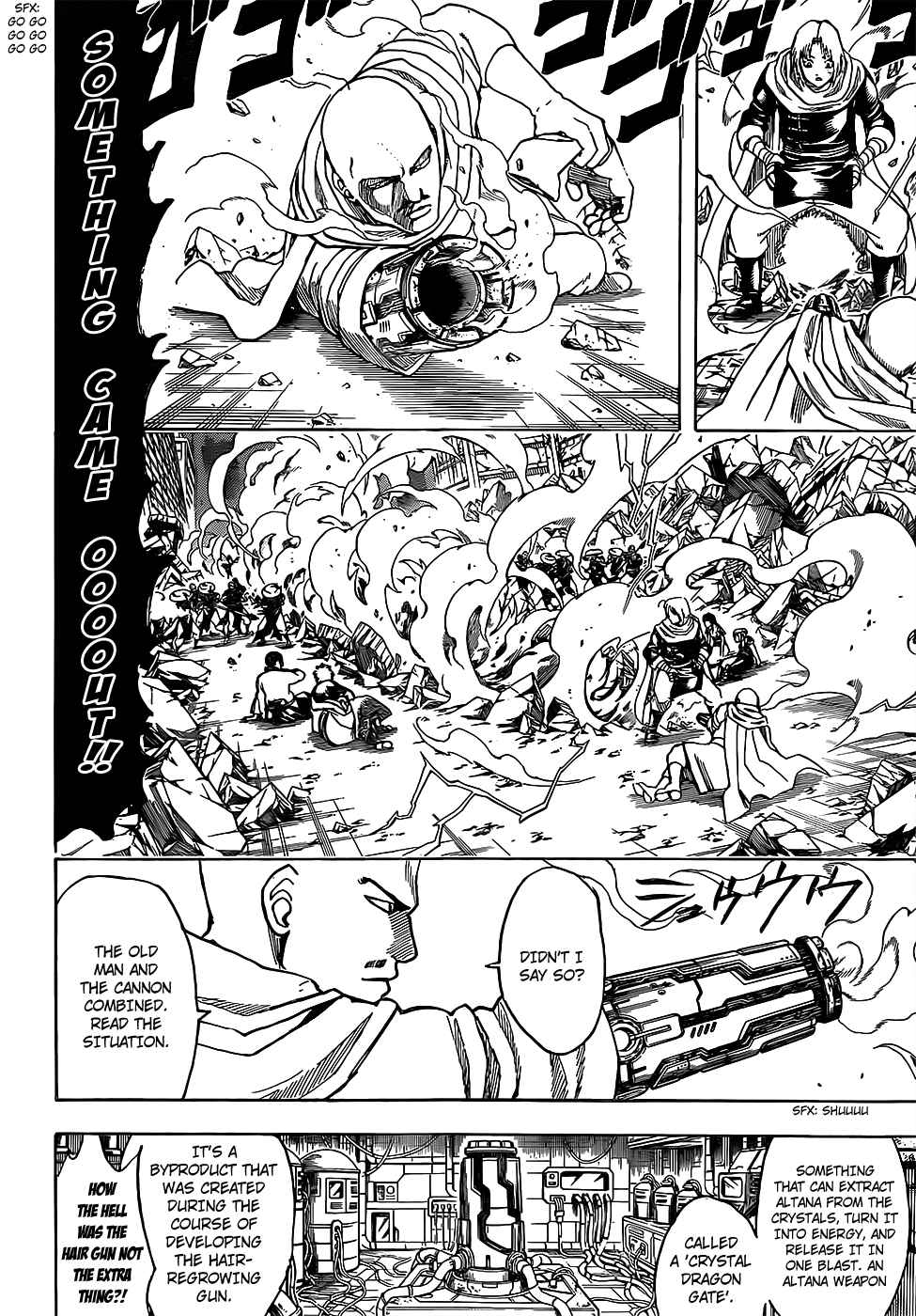 Gintama Chapter, 653 image 012