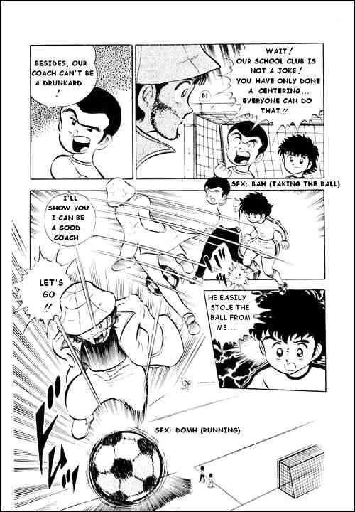 Captain Tsubasa, Chapter 2 image 025