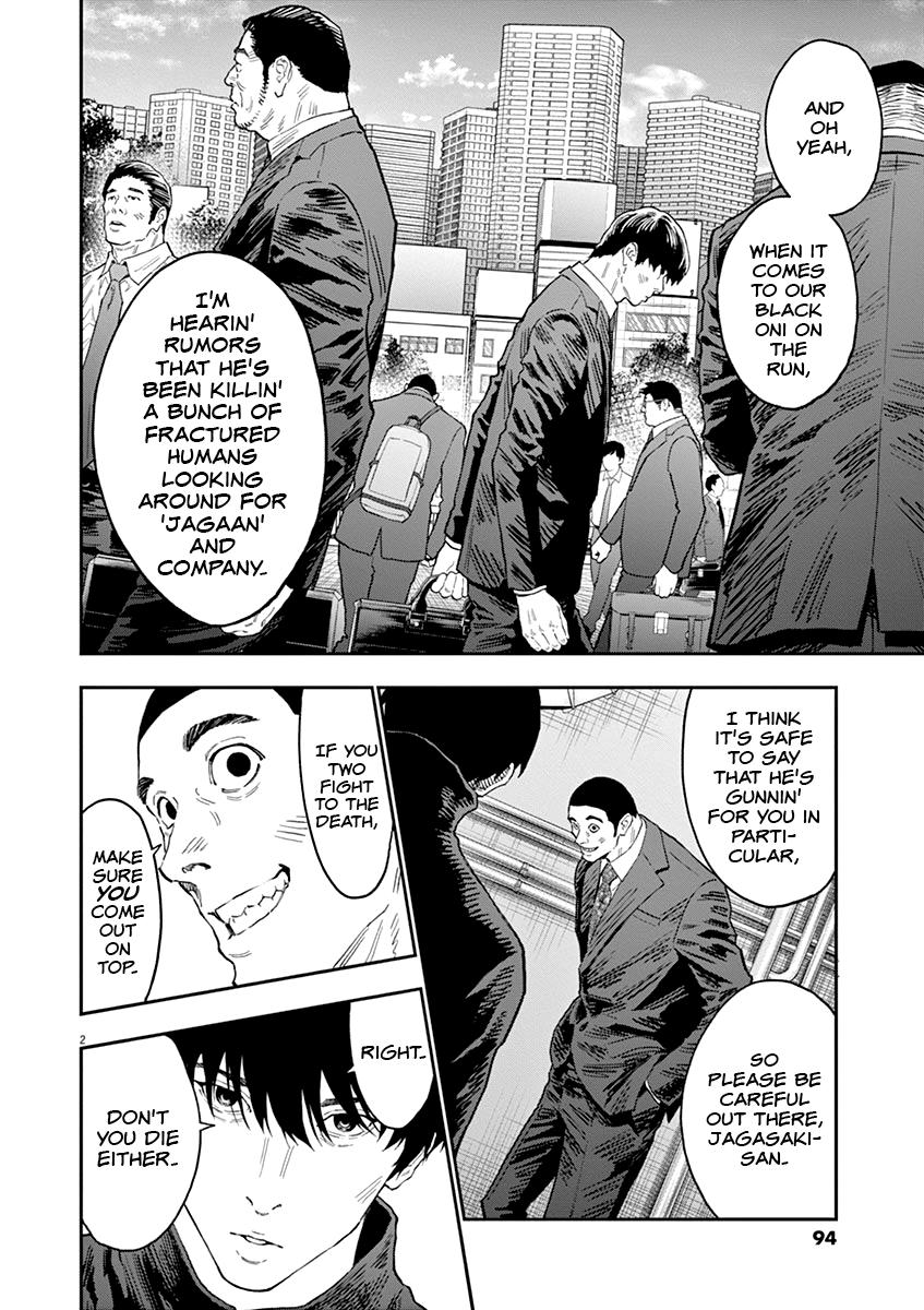 Chapter 132 image 003