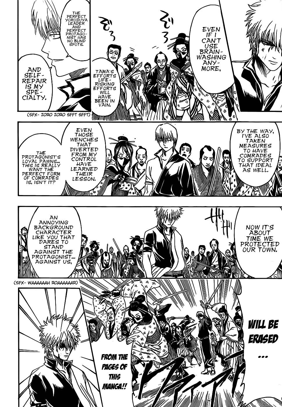 Gintama Chapter, 378 image 012