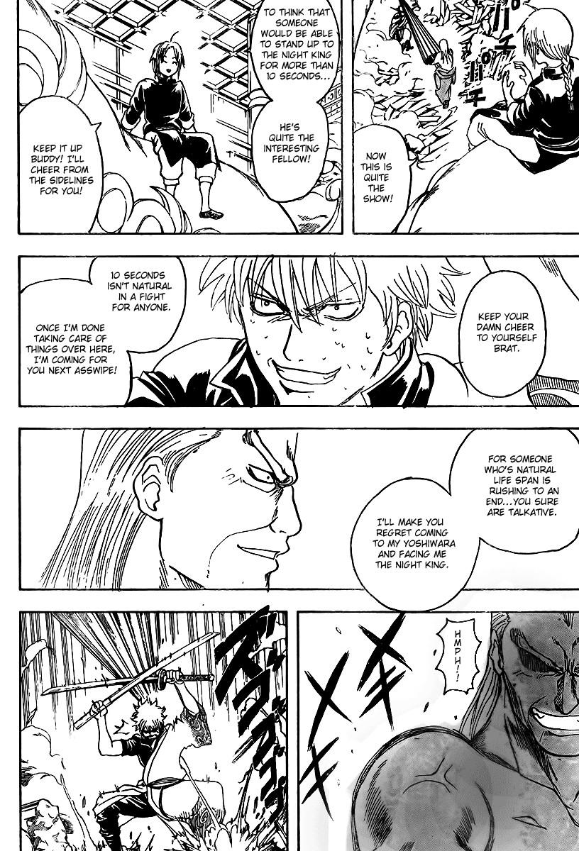 Gintama Chapter, 222 image 007