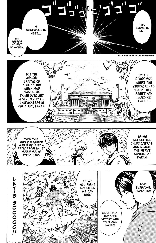 Gintama Chapter, 345 image 018
