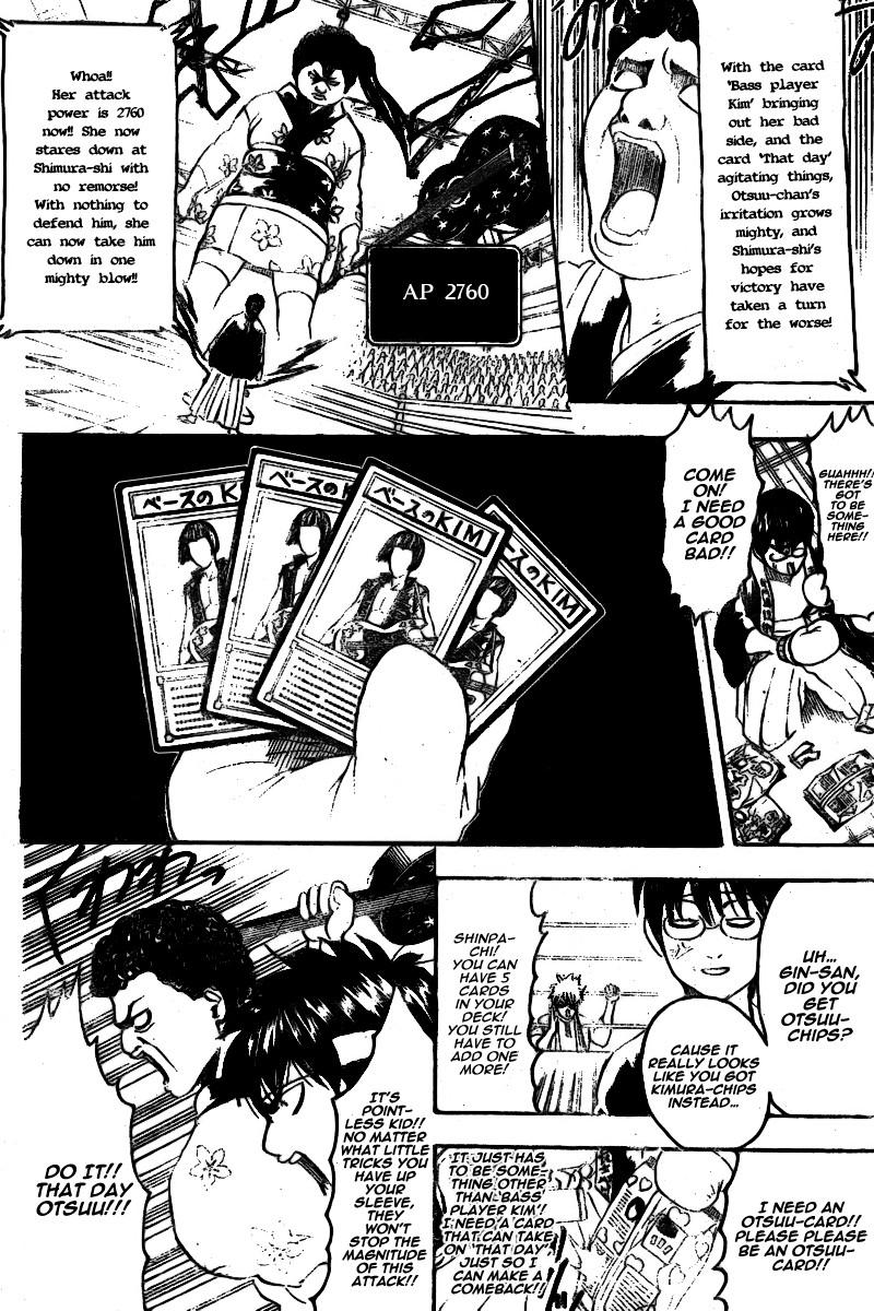 Gintama Chapter, 244 image 012