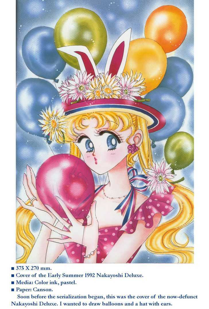 Sailor Moon, Cahpter 1 image 039