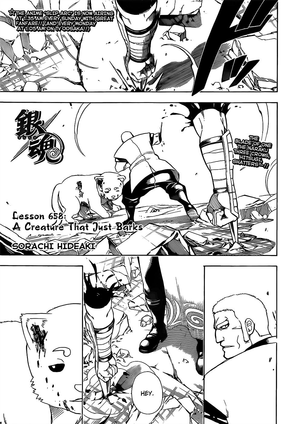 Gintama Chapter, 658 image 001