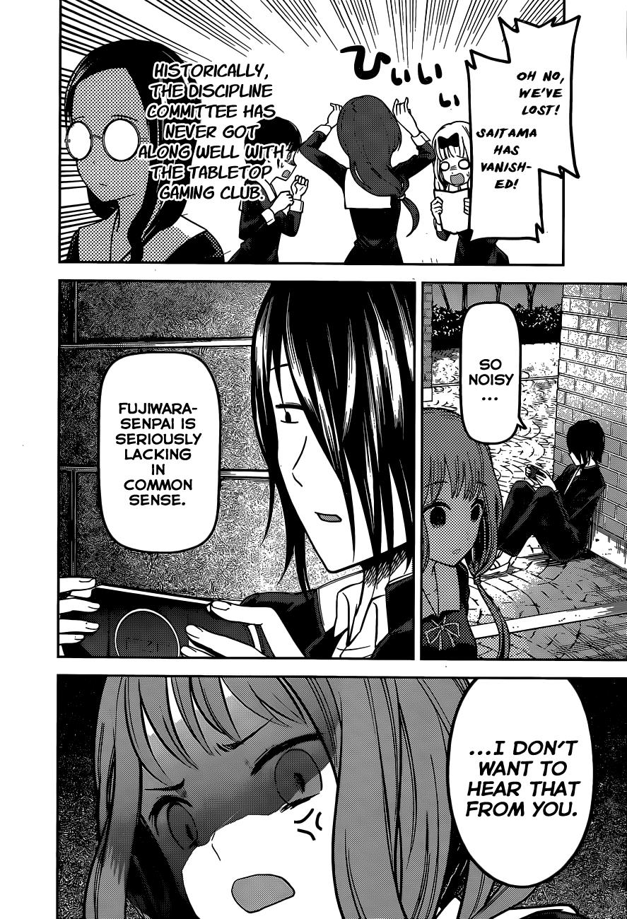 chapter 85 image 010