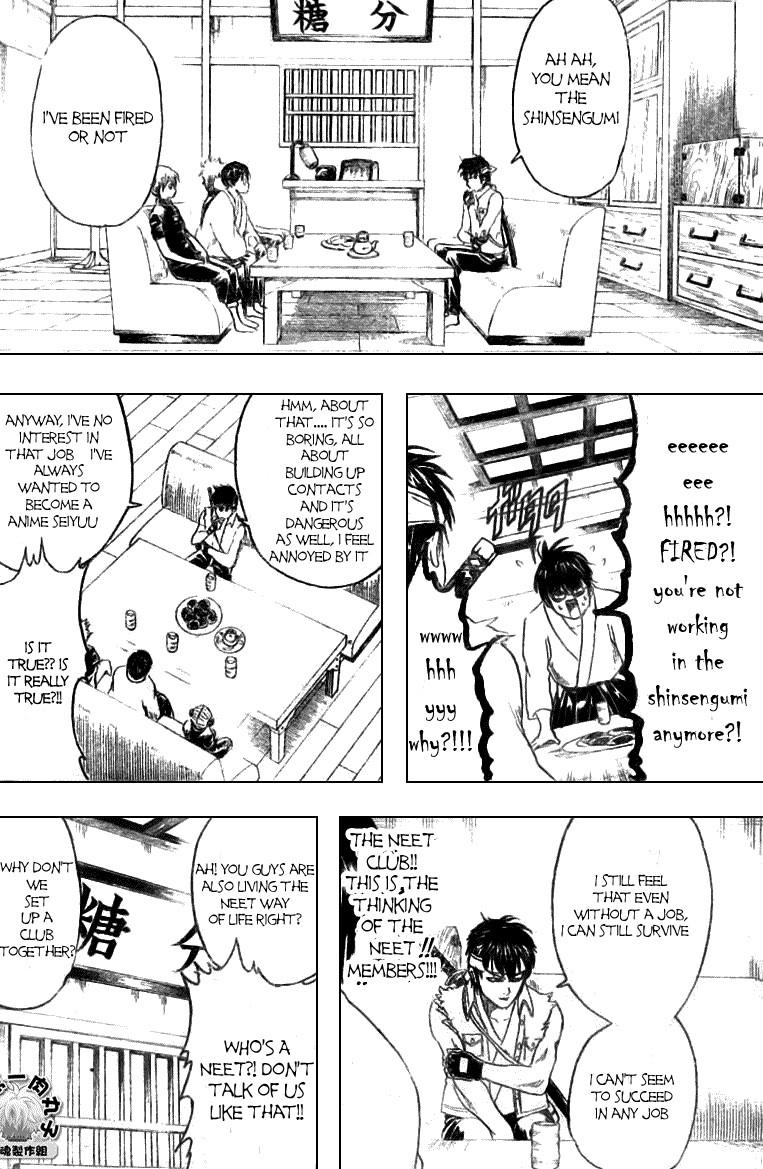 Gintama Chapter, 160 image 011