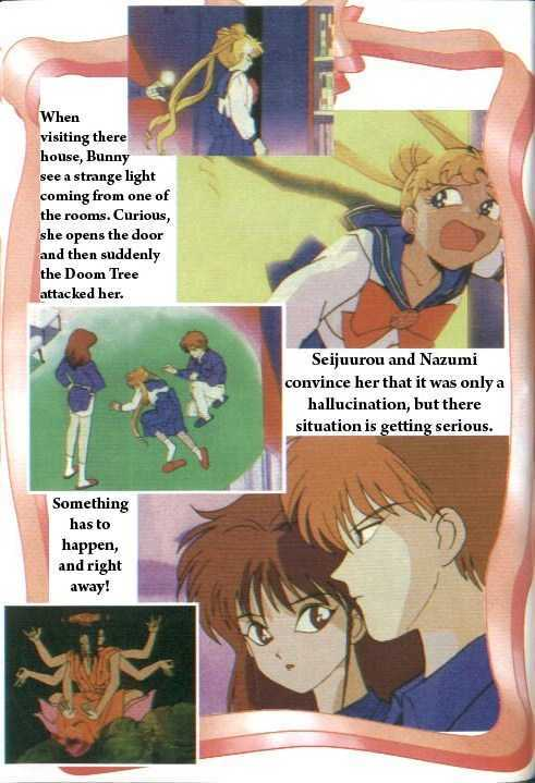 Sailor Moon, Cahpter 8 image 041
