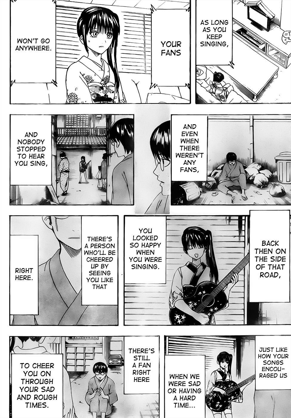 Gintama Chapter, 449 image 002