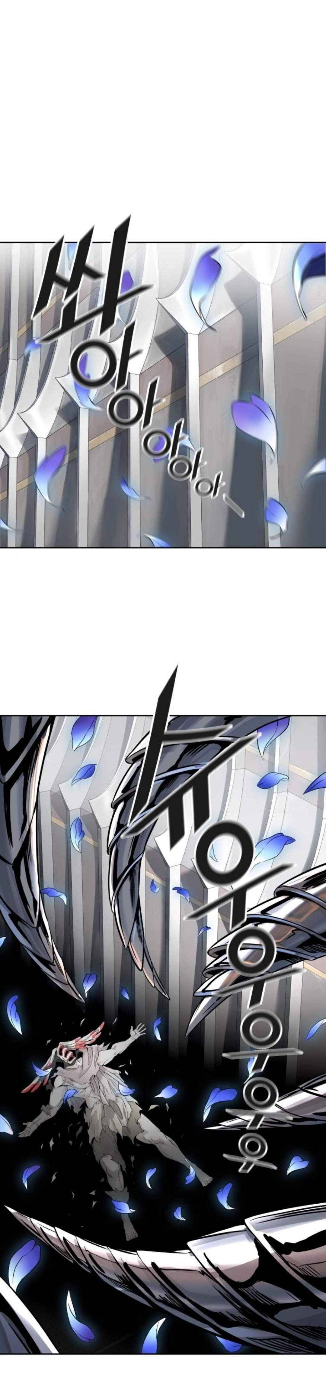 Tower Of God, Chapter 488 image 027