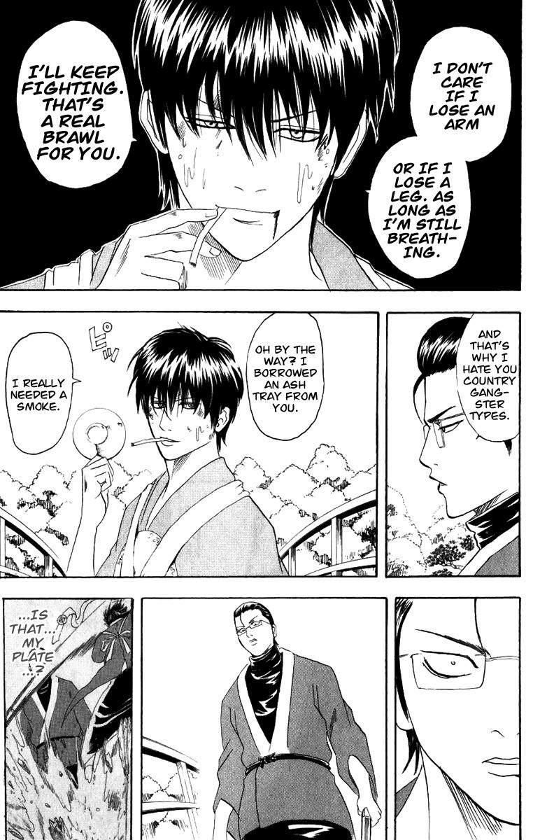 Gintama Chapter, 115 image 018