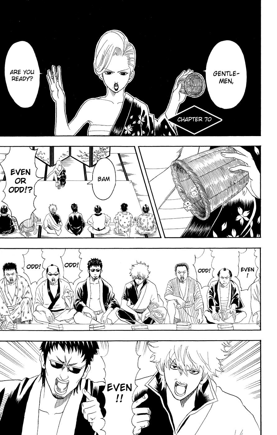 Gintama Chapter, 70 image 002