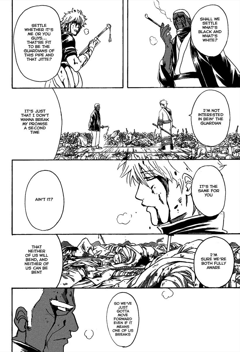 Gintama Chapter, 308 image 010