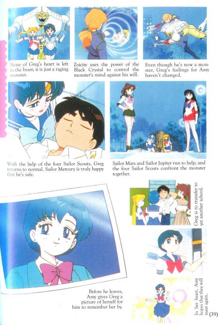 Sailor Moon, Cahpter 2.1 image 036