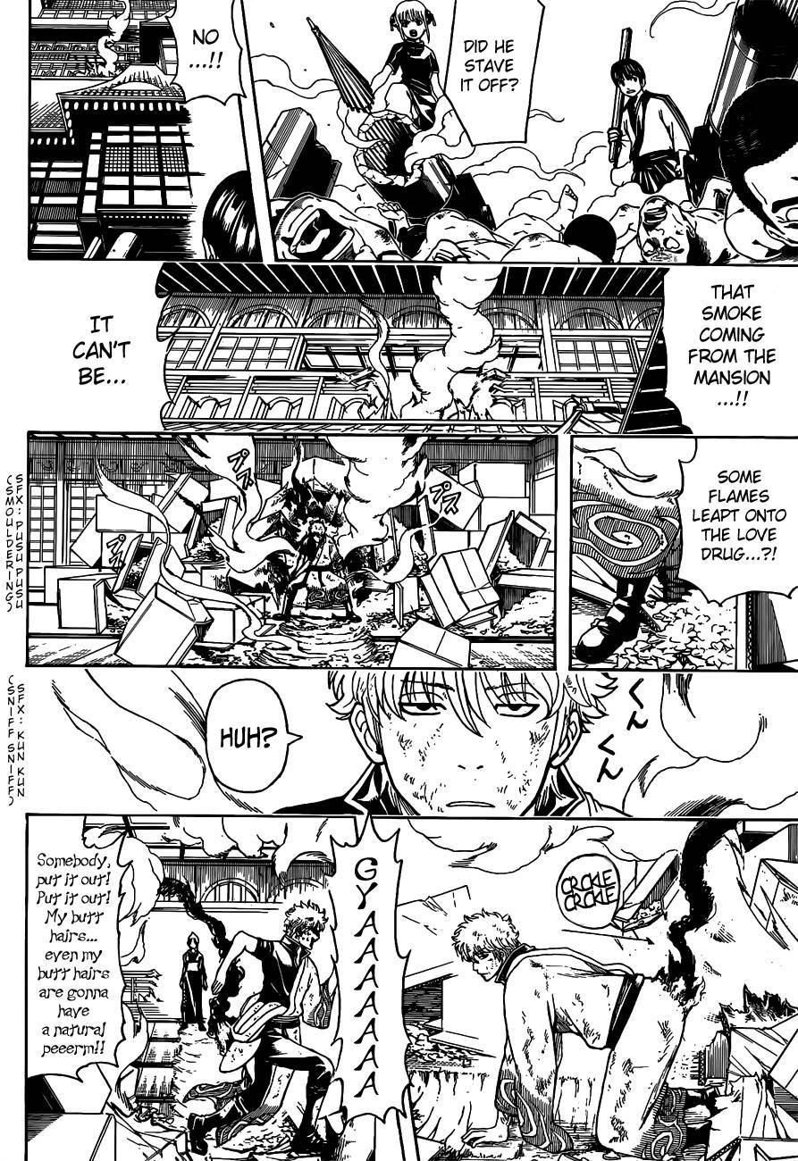 Gintama Chapter, 496 image 004