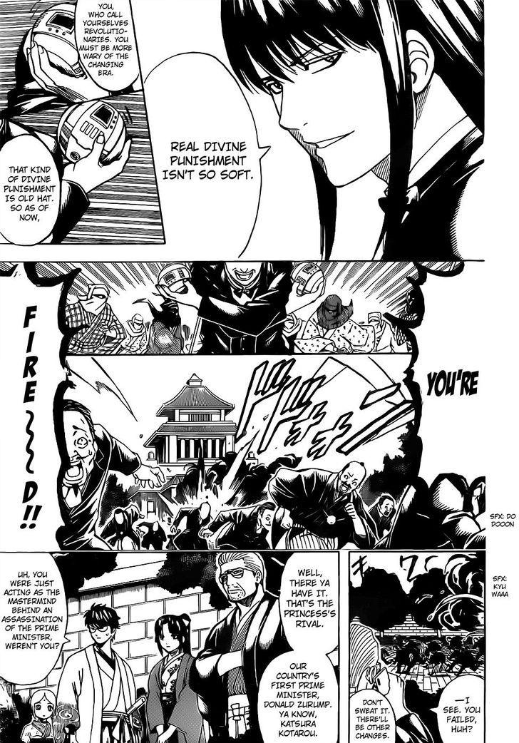 Gintama Chapter, 672 image 007