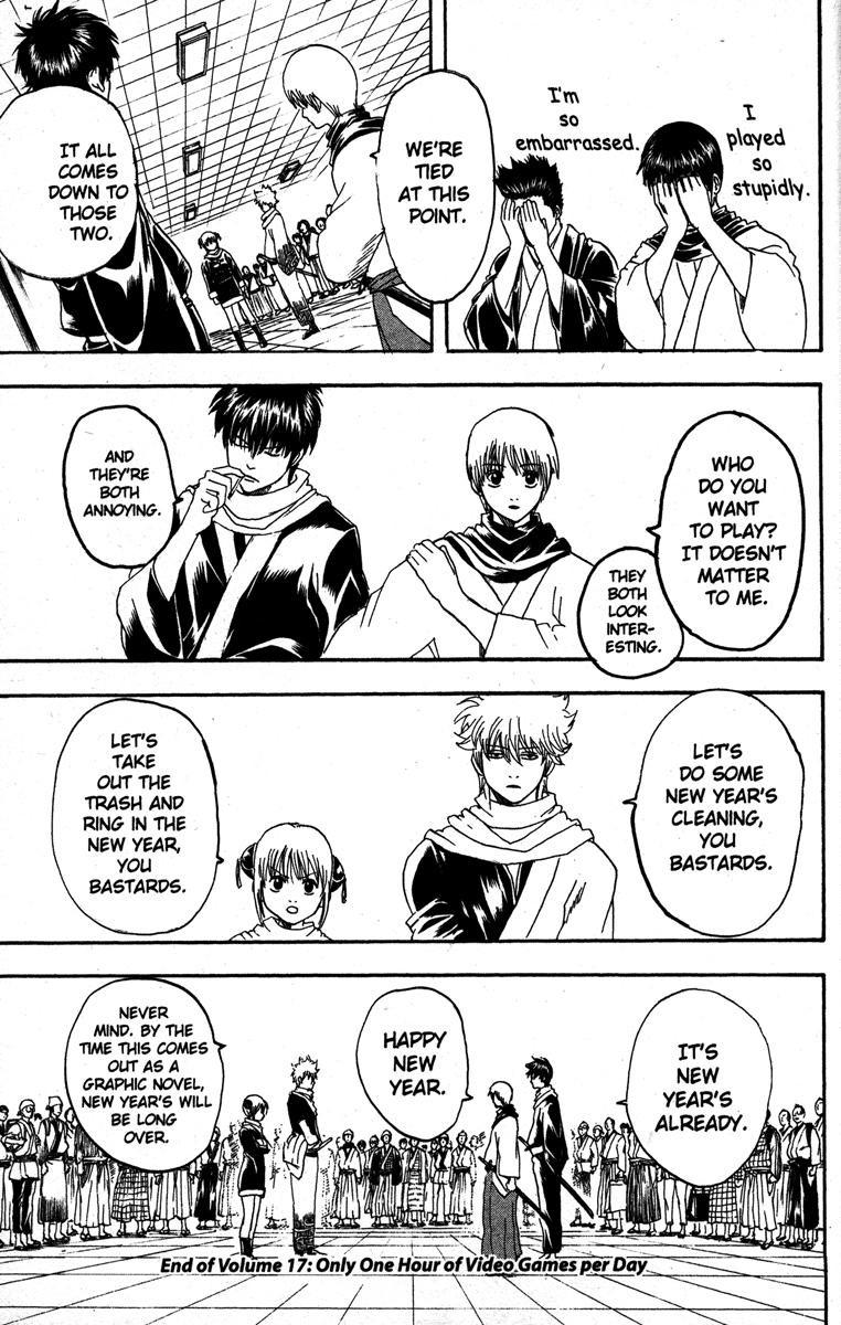 Gintama Chapter, 148 image 019