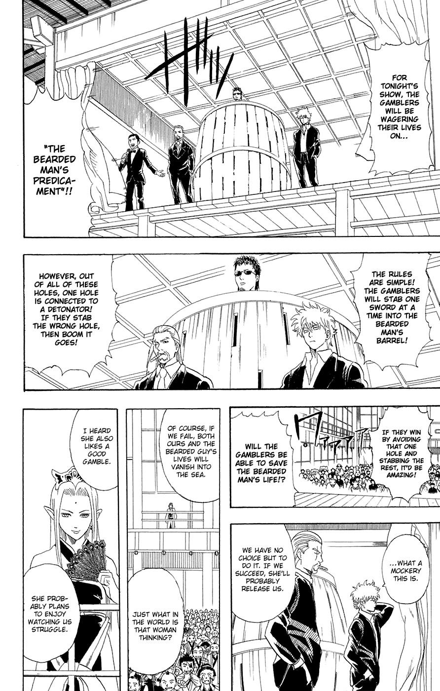 Gintama Chapter, 70 image 013